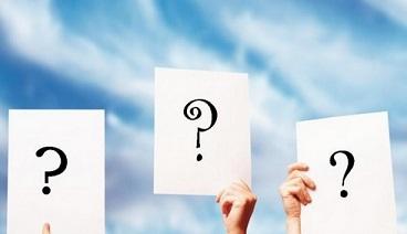 La intención de las preguntas